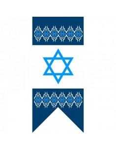 Estandarte Judío 60 x 135