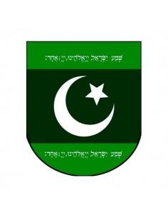 Estandarte Arabe 60 x 70
